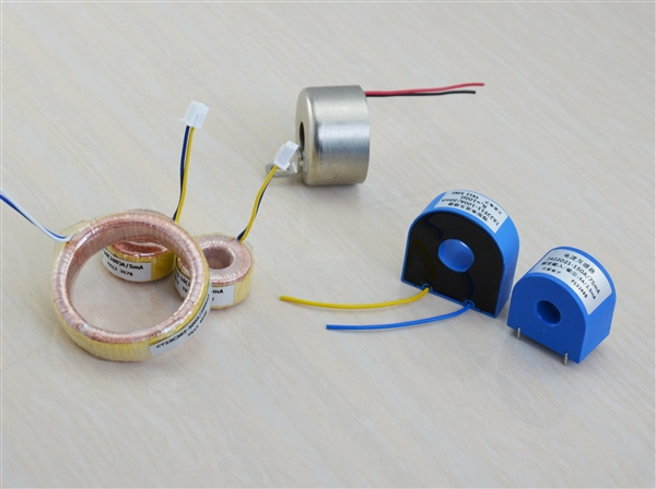 DC-Immunity Current Transformers