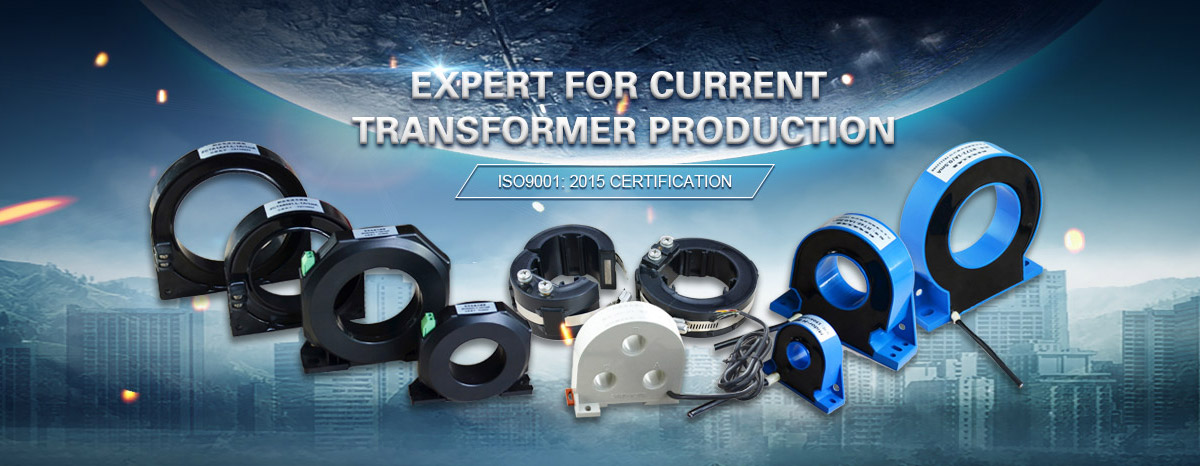 YUANXING ELECTRONICS CO.,LTD.Current Probes, Current Transformers, Split Core Current Transformers, Clamp on Current Transformers, Miniature Current Transformers, Hall Current Sensors, UL 2808 Split Core Current Transformers, XOBA Split Core Current Tran